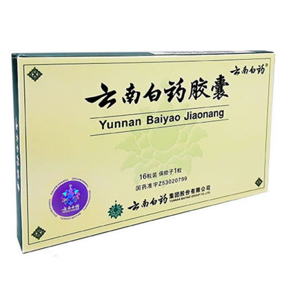 Picture of Yunnan Baiyao Capsules 16's