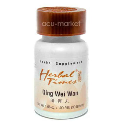 Picture of Qing Wei Wan, Herbal Times 100's