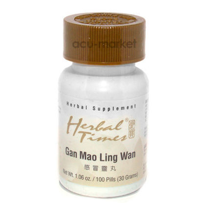 Picture of Gan Mao Ling Wan, Herbal Times®