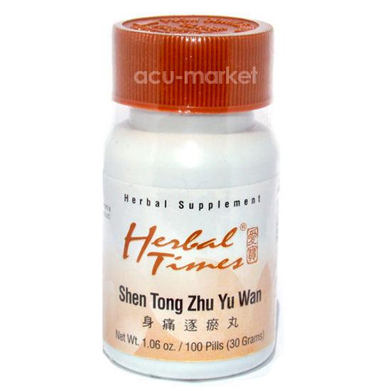 Picture of Shen Tong Zhu Yu Wan, Herbal Times®