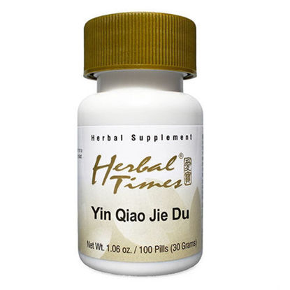 Picture of Yin Qiao Jie Du Wan, Herbal Times®