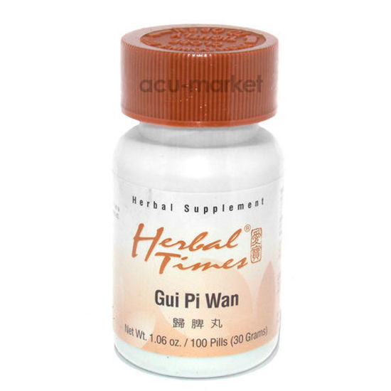 Picture of Gui Pi Wan by Herbal Times®
