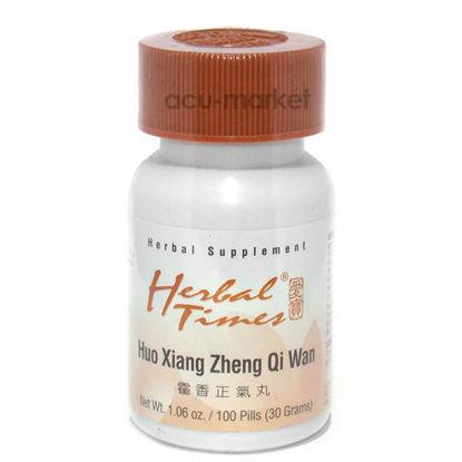 Picture of Huo Xiang Zheng Qi Wan, Herbal Times®
