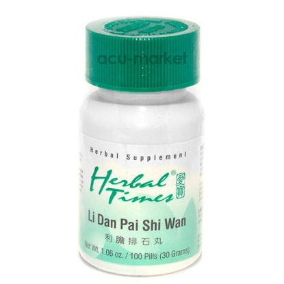 Picture of Li Dan Pai Shi Wan, Herbal Times®