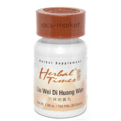 Picture of Liu Wei Di Huang Wan by Herbal Times®