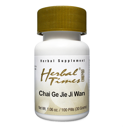 Picture of Chai Ge Jie Ji Wan, Herbal Times®