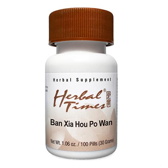 Picture of Ban Xia Hou Po Wan, Herbal Times®
