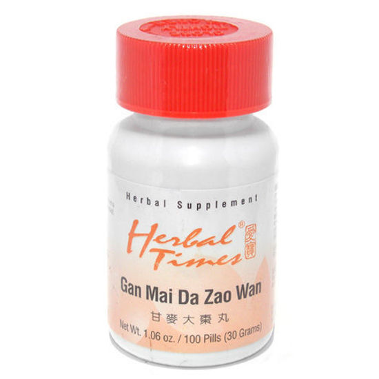 Picture of Gan Mai Da Zao Wan by Herbal Times®
