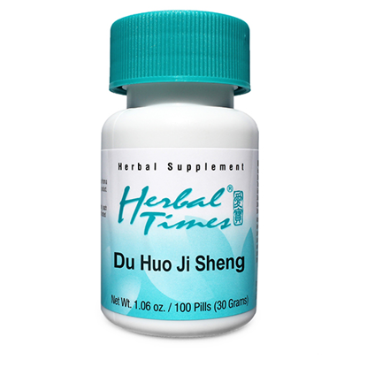 Picture of Du Huo Ji Sheng Wan by Herbal Times®