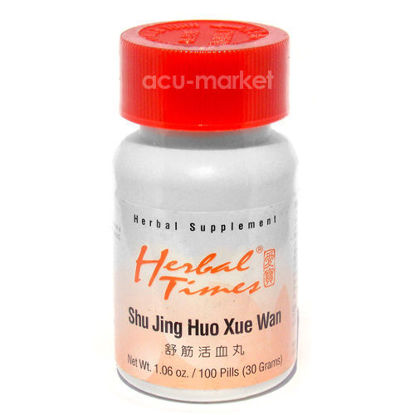 Picture of Shu Jing Huo Xue Wan, Herbal Times®