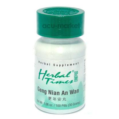 Picture of Geng Nian An Wan, Herbal Times®