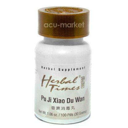 Picture of Pu Ji Xiao Du Wan, Herbal Times®