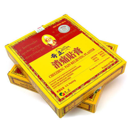Picture of Cheezheng Pain Relieving Plaster (5's)