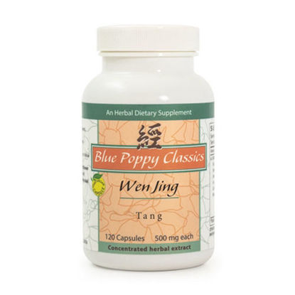 Picture of Wen Jing Tang Caps 120's, Blue Poppy