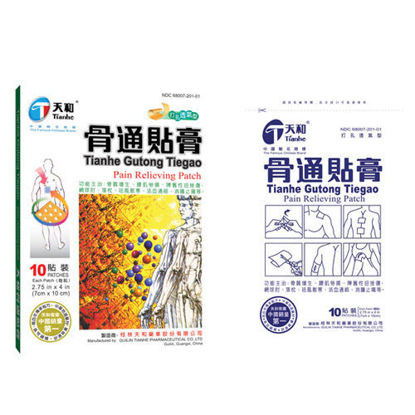 Picture of Tianhe Gutong Tiegao Pain Plaster (10's)