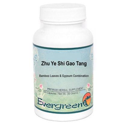 Picture of Zhu Ye Shi Gao Tang Evergreen Capsules 100's