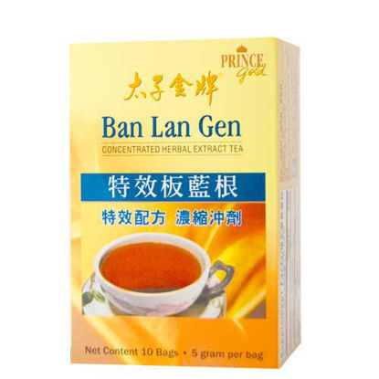 Picture of Ban Lan Gen Tea, Prince Gold 10's