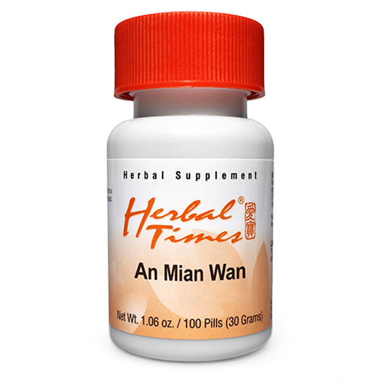 Picture of An Mian Wan by Herbal Times®