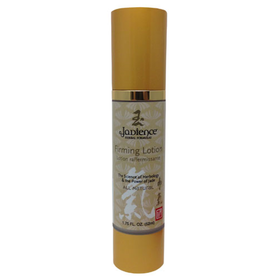 Picture of Firming Lotion 1.75 oz., Jadience