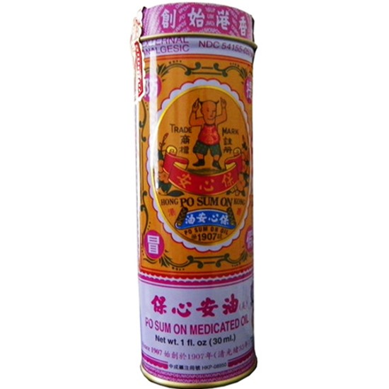 Picture of Po Sum On Medicated Oil  1oz (30ml.)