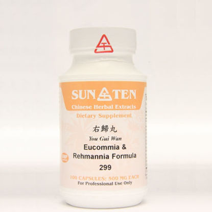 Picture of You Gui Wan Sun Ten Capsules 100's